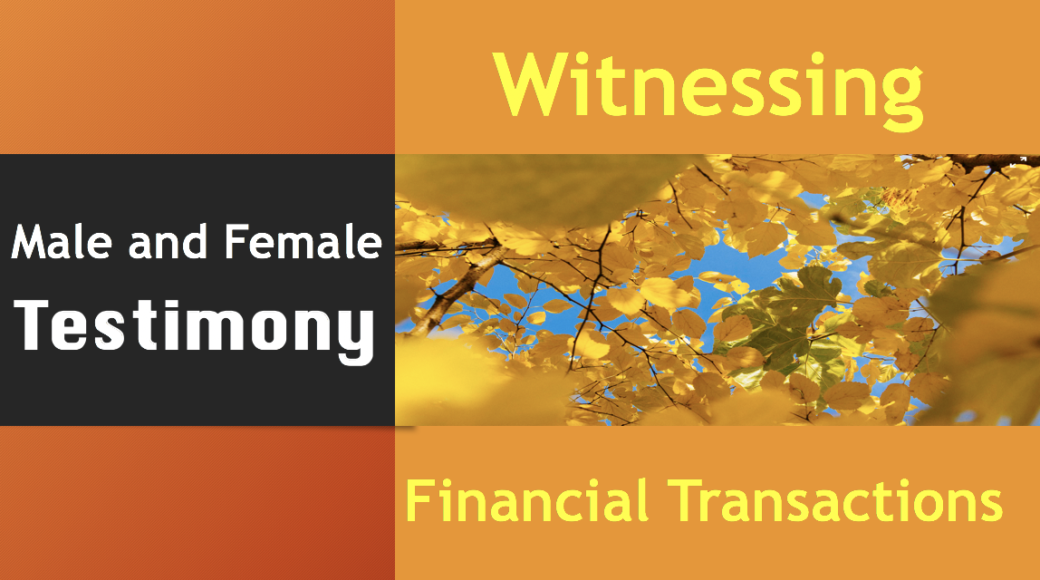 Male and female witnesses in the Quran