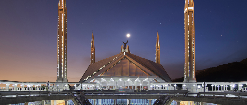 Faisal Mosque in Pakistan
