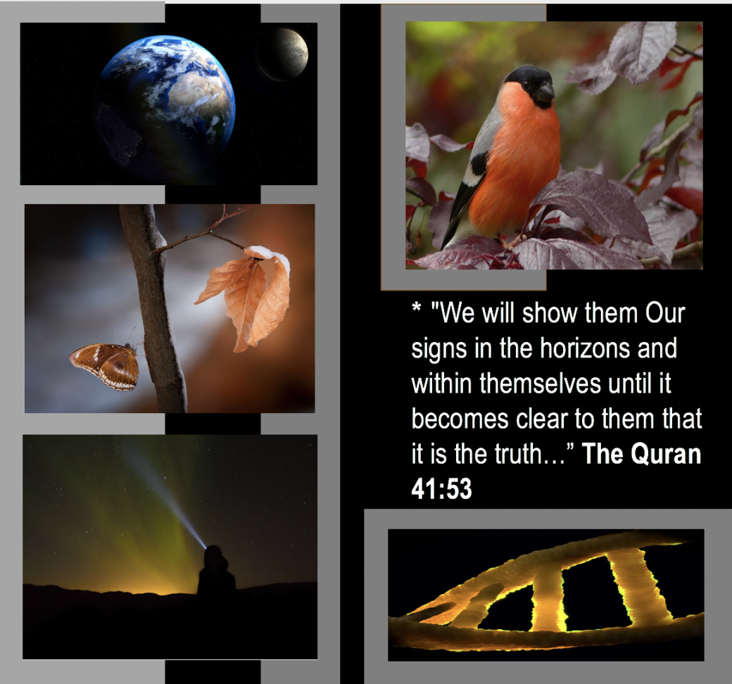 The Quran's consistency with science may vary with time, as science can change over time with new inventions and new ideas