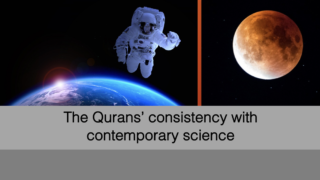The Quran's consistency with science